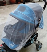 【特大嬰兒車蚊帳】寶寶推車全包蚊帳 全罩蚊帳加大通用型 嬰兒推車蚊帳 防蚊防蟲 NF