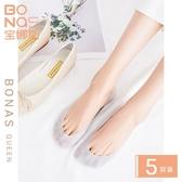 5雙寶娜斯春夏季冰絲襪套棉襪硅膠防滑防脫隱形襪淺口船襪女薄款