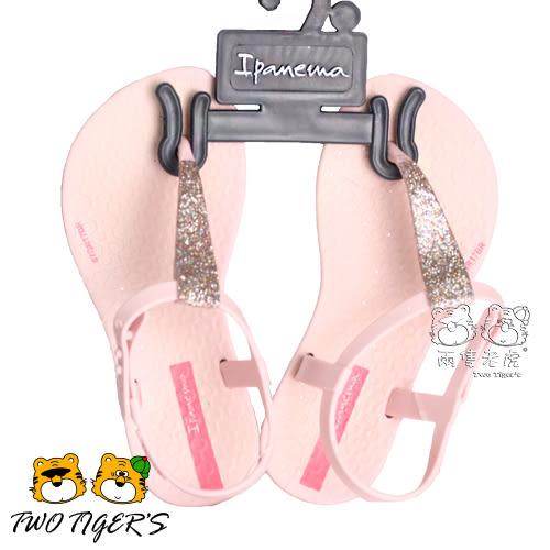 Ipanema 粉色 中童鞋 夾腳休閒涼鞋 NO.Y1088
