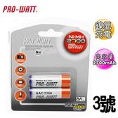 PRO-WATT 華志鎳氫充電池3號 10入