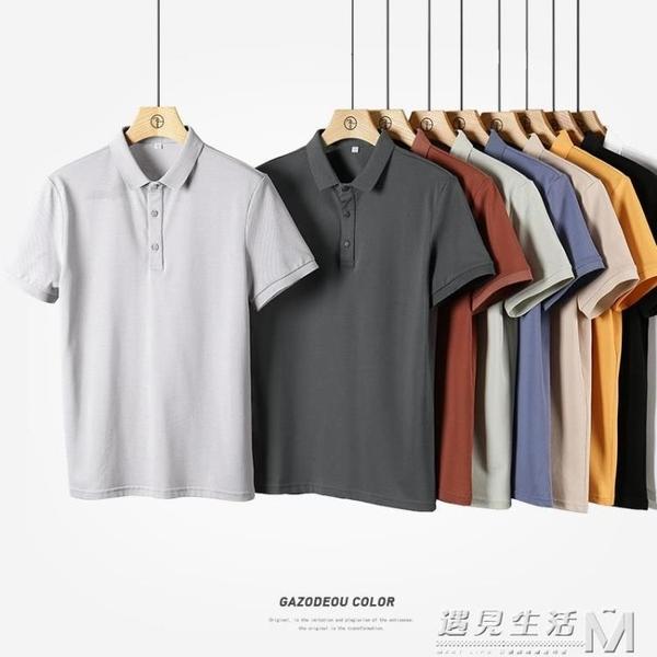 短袖polo衫男夏季潮流修身保羅t恤翻領半袖純色簡約百搭有領上衣 遇見生活