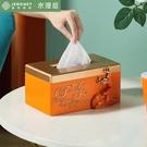 水漫庭高檔輕奢北歐紙巾盒ins創意臥室客廳網紅麋鹿化妝台抽紙盒 夢幻小鎮