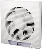 生間排氣扇8寸靜音牆壁式窗式廚房油煙通風扇抽風機  西城故事
