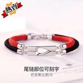 手繩  銀手鏈女本命年紅繩編織情侶一對正韓簡約個性情人節禮物送女友  快速出貨