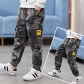 童裝男童迷彩工裝褲子春秋新款4-12歲時尚休閒運動褲兒童韓版 艾瑞斯居家生活