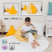 兒童小沙發懶人幼兒園讀書角寶寶單人椅子純棉布藝可拆洗閱讀區凳
