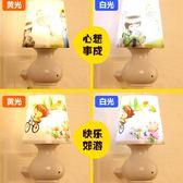led遙控開關小夜燈插電喂奶嬰兒創意智能睡眠床頭燈臥室起夜光燈【限時特惠九折起下殺】