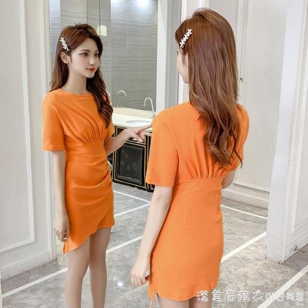2021夏季新款設計感小眾連衣裙女收腰氣質顯瘦不規則氣質A字短裙 美眉新品