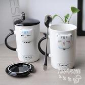 情侶一對創意可愛辦公室帶蓋勺家用馬克杯Dhh6071【123休閒館】