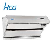 含原廠基本安裝 和成HCG 除油煙機 抽油煙機 直吸電熱排油煙機 SE-703SXL