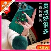 蘋果iphone11手機殼暗夜綠iphone11pro女款網紅個性創意硅膠手機殼 聖誕裝飾8折