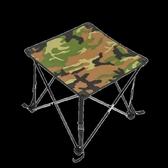 戶外休閒桌威迪瑞戶外折疊桌 輕便鐵桿桌子便攜式輕便折疊桌燒烤擺攤露營LX 嬡孕哺