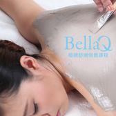 BellaQ極緻舒嫩保養課程四選二