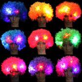 炫彩 led閃光爆炸頭假發彩色頭套舞會派對表演道具發光假發頭飾