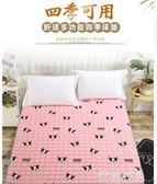 床墊 床褥子 床護墊 薄款鋪床被墊褥1.5米1.8m珊瑚絨學生床墊1.2   多莉絲旗艦店YYS