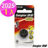 【Energizer勁量】2025鈕扣型鋰電池  3V    x1入
