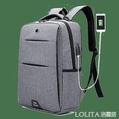 商務背包男士雙肩包大容量旅行包休閒大中學生書包簡約時尚電腦包 LOLITA