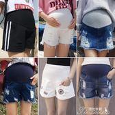 孕婦短褲 孕婦牛仔短褲女夏季薄款新款時尚寬鬆休閒打底褲外穿褲子夏裝  提拉米蘇
