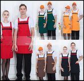 廚房家居圍腰定制logo超市網咖廣告咖啡奶茶店工作服掛脖圍裙圍腰LG-882171