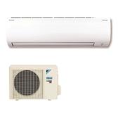 大金 DAIKIN 大金新大關8-10分離式冷氣 RXV60UVLT / FTXV60UVLT