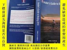 二手書博民逛書店Insider s罕見guide to Beijing 2010