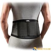 腰帶運動男健身籃球訓練深蹲硬拉女收腹束腰4【勇敢者】