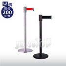 四向-帶長200cm伸縮帶欄柱(經濟型) 紅龍柱 排隊動線 伸縮圍欄(銀/全黑)