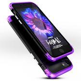 蘋果iphone7手機殼7plus金屬邊框保護套新款超薄防摔個性掛繩男女『櫻花小屋』