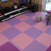 兒童大學生宿舍泡沫31*0.8地墊兒童爬行墊拼圖臥室拼接地毯榻榻米60加厚地板wy