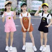 女童夏季背帶短褲套裝4-12歲中大童兒童短袖短褲吊帶褲兩件套純棉滿天星