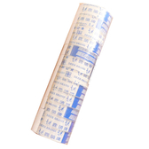 鹿頭牌超透明文具小膠帶12*10mm*12入【愛買】
