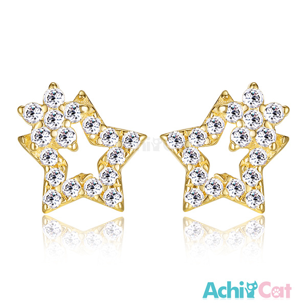 AchiCat小耳釘女款925純銀耳環耳針閃亮之星 星星韓版迷你(金色款單副)GS5055