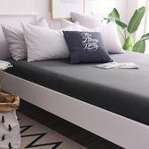 單床包/雙人床包單件全棉棉質床單防塵床套120公分150公分180公分床墊席夢思保護套床罩保潔墊