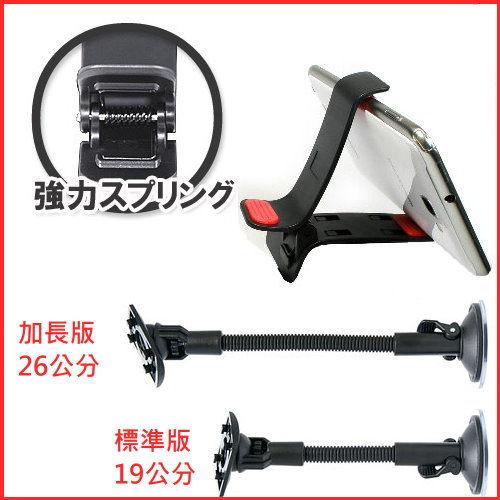 Mio 500 520 585 510 GARMIN 40 50 42 52 3560 2567T m8 導航固定架背夾具固定座車架
