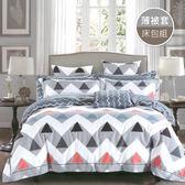 R.Q.POLO 純棉系列-西那風情 ( 薄被套床包四件組-雙人標準5尺)