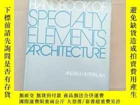 二手書博民逛書店Handbook罕見of specialty elements
