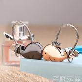 米勒斯 情侶鑰匙扣一對可愛 韓版創意金屬汽車鑰匙扣女掛件鑰匙鍊 至簡元素