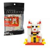《 Nano Block 迷你積木 》【可愛動物系列】NBC-031 招財貓╭★ JOYBUS玩具百貨