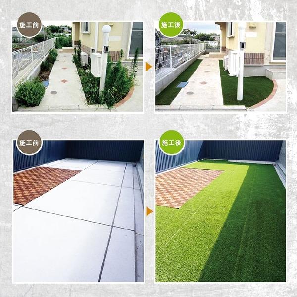 人工草皮 【曼徹斯特】 尺寸1X1m 塑膠草皮 擬真草皮 園藝 景觀 美勞 建築材料 綠化 建築模型