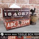 面紙盒 復古木質皮革收納盒紙巾盒 高級皮料木製衛生紙盒 鄉村工業風置物盒 拍攝道具-米鹿家居