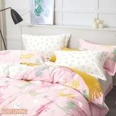 LUST LIVING【歡樂貓咪】100%純棉、雙人5尺精梳棉床包/枕套/舖棉被套組 、台灣製