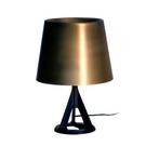 英國 Tom Dixon Base Brass Series Table Lamp 金沙 桌燈