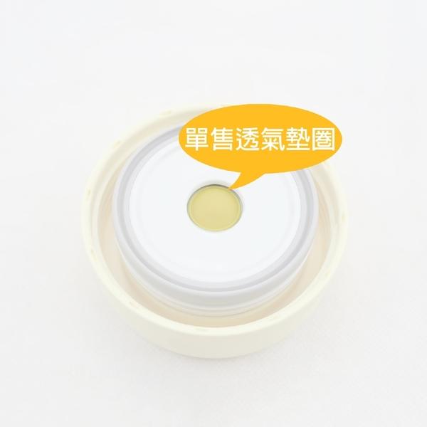 象印燜燒杯FCE75透氣墊圈上蓋洩壓豆象印燜燒罐上蓋零件-大廚師百貨