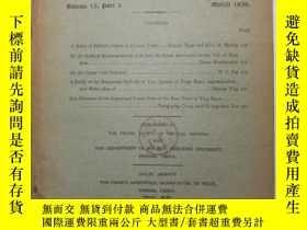 二手書博民逛書店北平博物集志1939年(罕見DOLUME 13,PART 3)Y