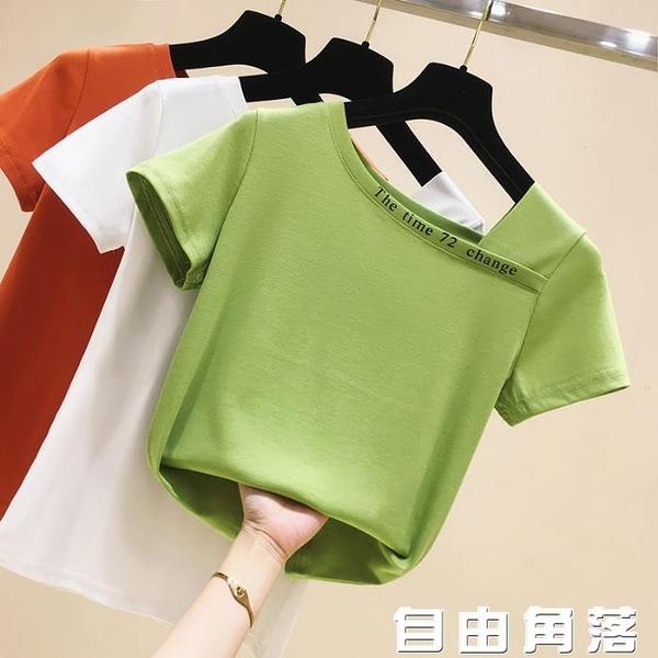 短袖t恤女2020年夏季新款韓版ins潮心機小眾設計感一字領短款上衣 自由角落
