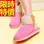 短筒雪靴-拼色秋冬潮流時尚真皮女靴子5色62p97[巴黎精品]