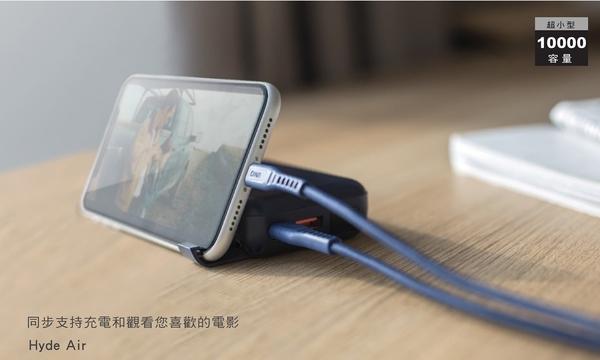 ES數位 UNIQ HydeAir 10000mAh 無線行動電源 無線快充帶支架螢幕行動電源 移動電源 iPhone 手機充電器