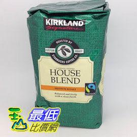[104限時限量促銷] KIRKLAND 精選咖啡豆 907公克 C69790