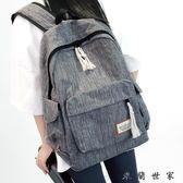 簡約雙肩包男女中學生電腦包休閒包