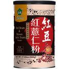 薌園 紅豆紅薏仁粉 500g/罐...
